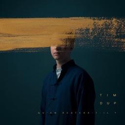 Qu'en restera-t-il ? / Tim Dup | Dup, Tim. Paroles. Composition. Piano. Clavier - non spécifié. Synthétiseur