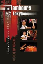 Les Tambours de Tokyo / Film de Gilles Le Mao | Le Mao, Gilles. Scénariste. Scénariste
